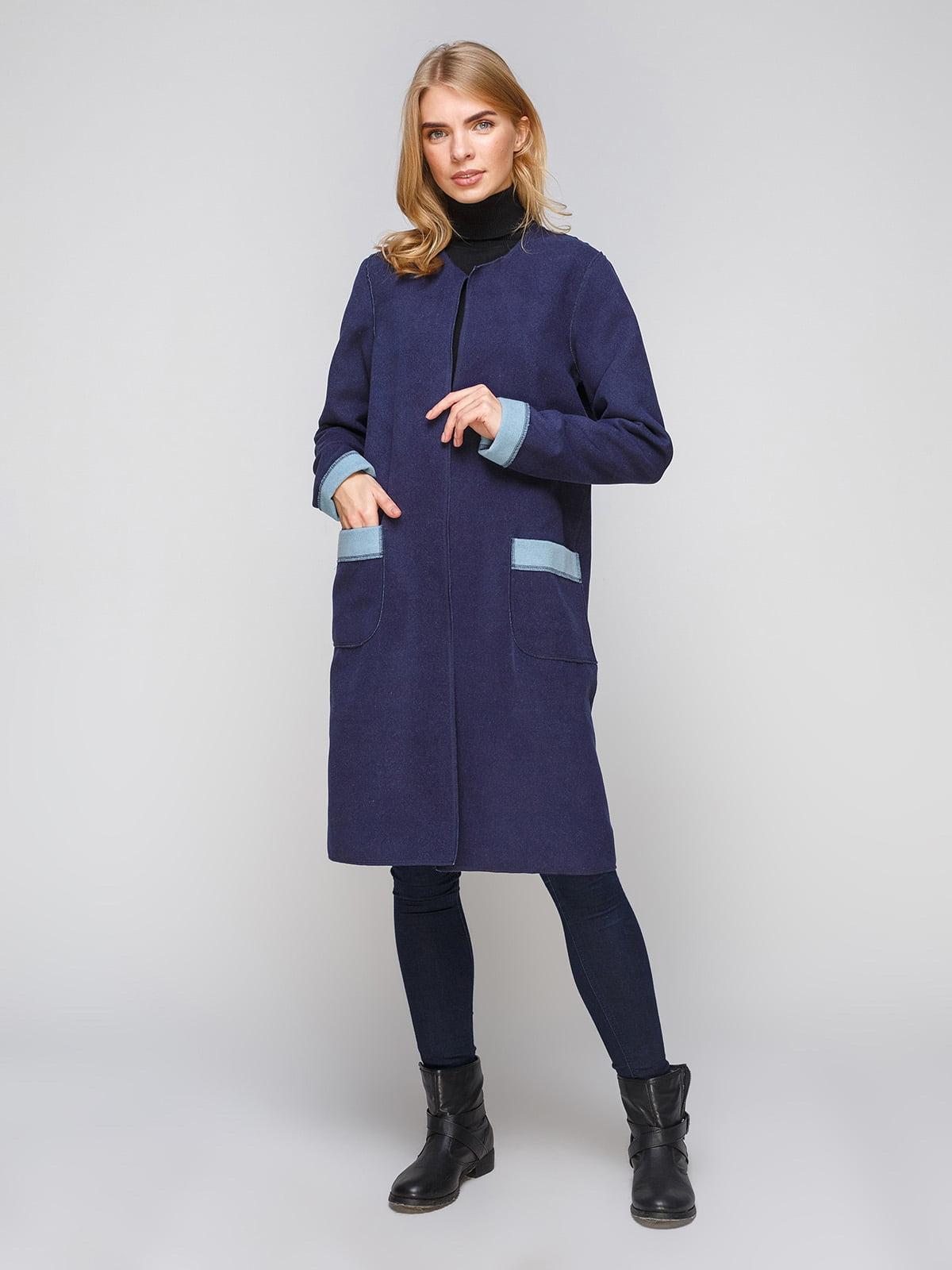 Кардиган сине-голубой | 5231200