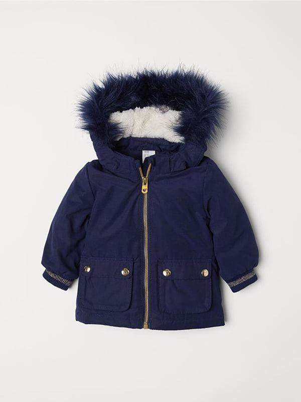 Куртка темно-синя   5231629
