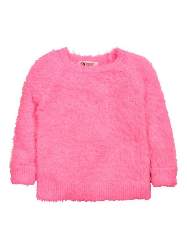 Джемпер рожевий | 5231644