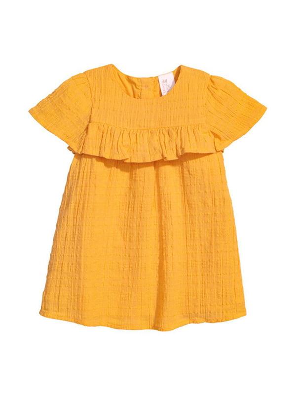 Сукня жовта | 5231682