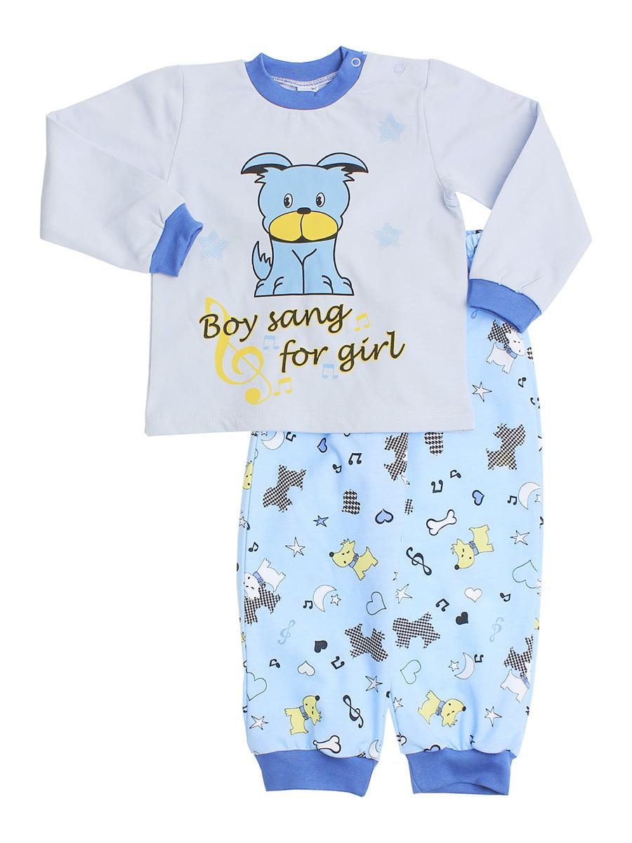 Пижама: джемпер и брюки | 5246877