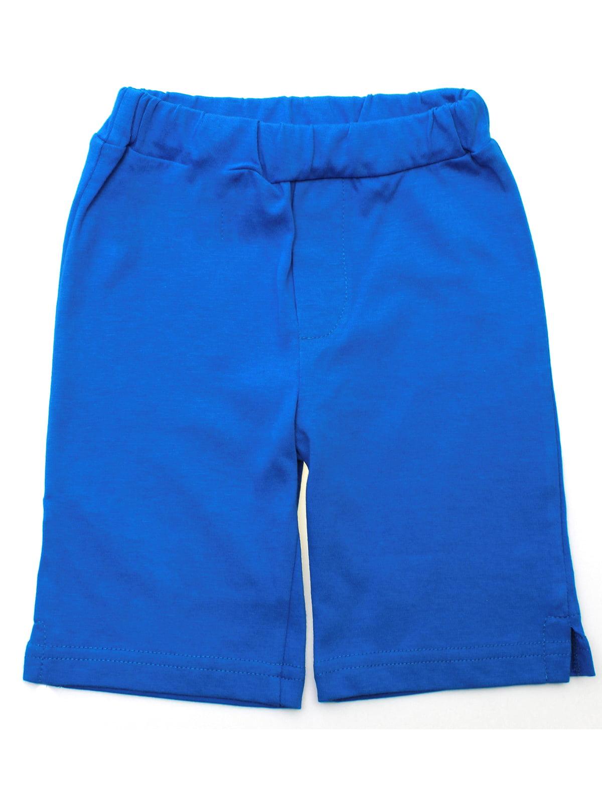 Штани сині | 5247069