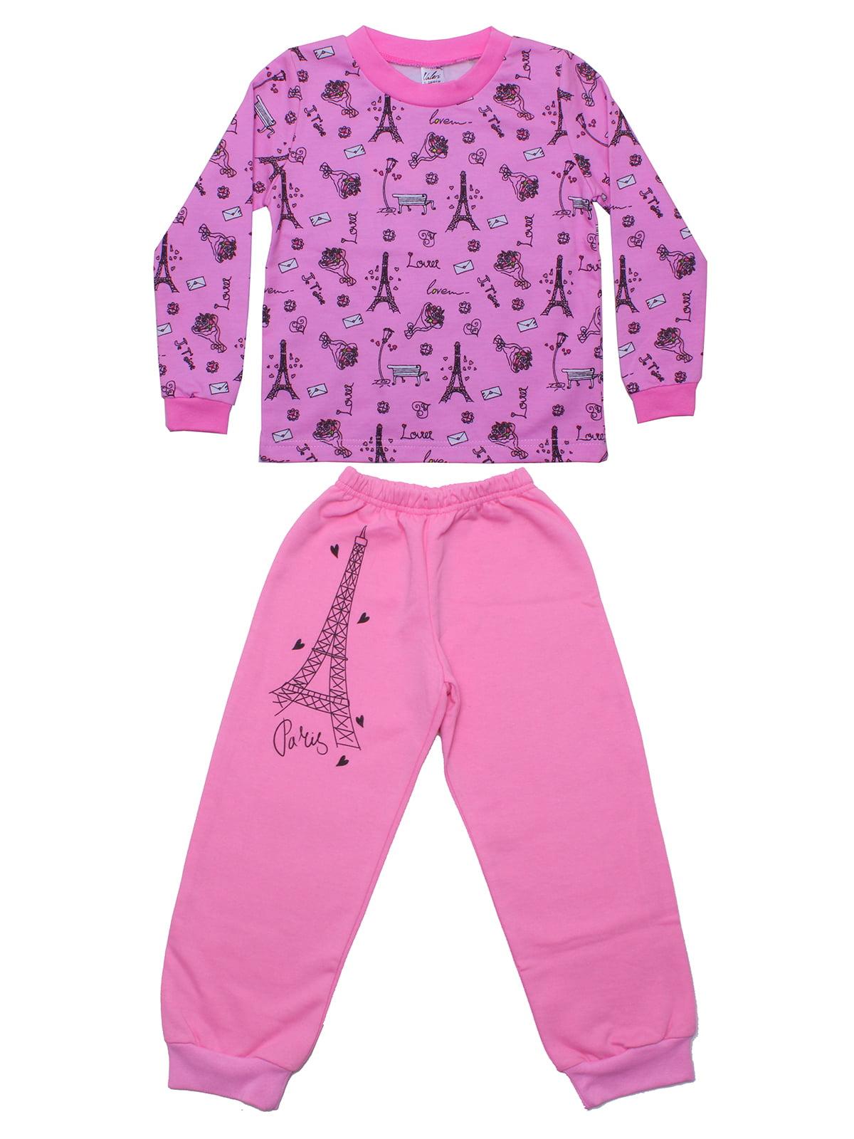 Піжама: джемпер і штани   5247647