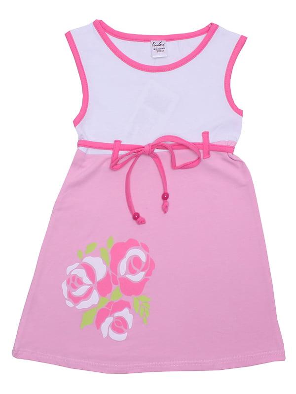 Сарафан розовый | 5248986