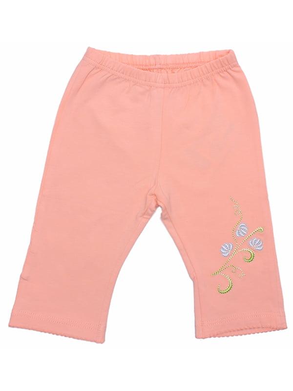 Штани персикового кольору | 5249655