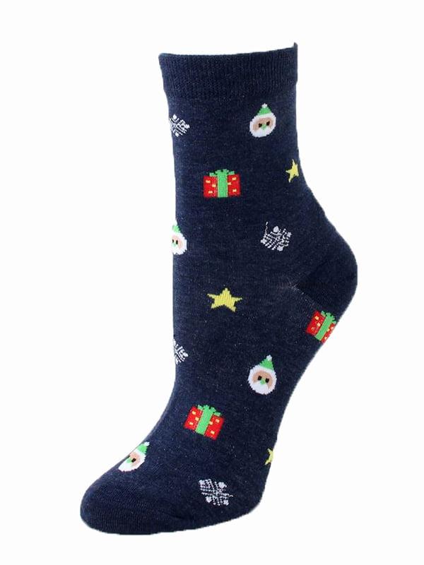Шкарпетки сині | 5252710