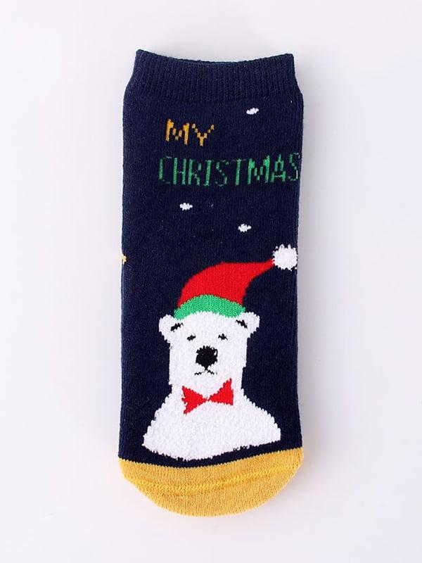 Шкарпетки махрові темно-сині | 5252715