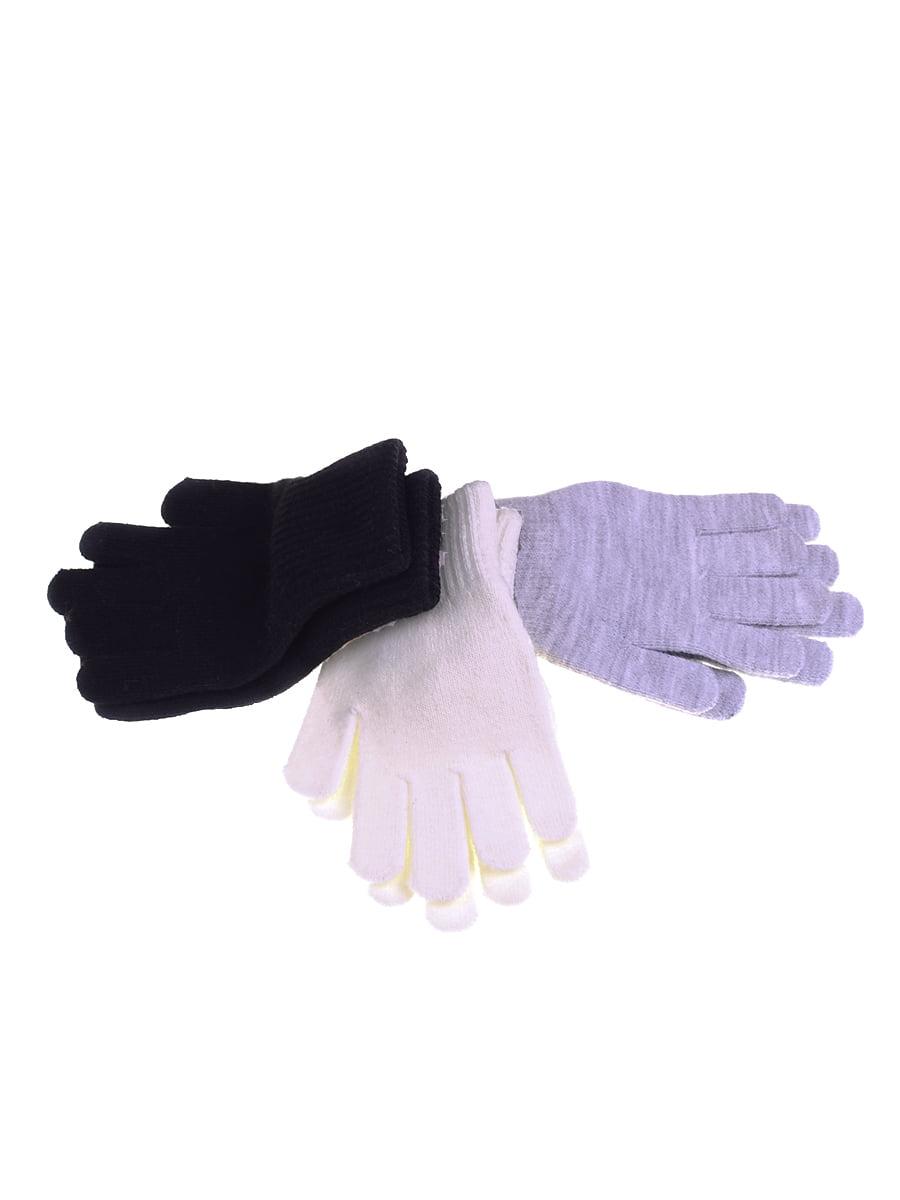 Набор перчаток (3 пары) | 5254051