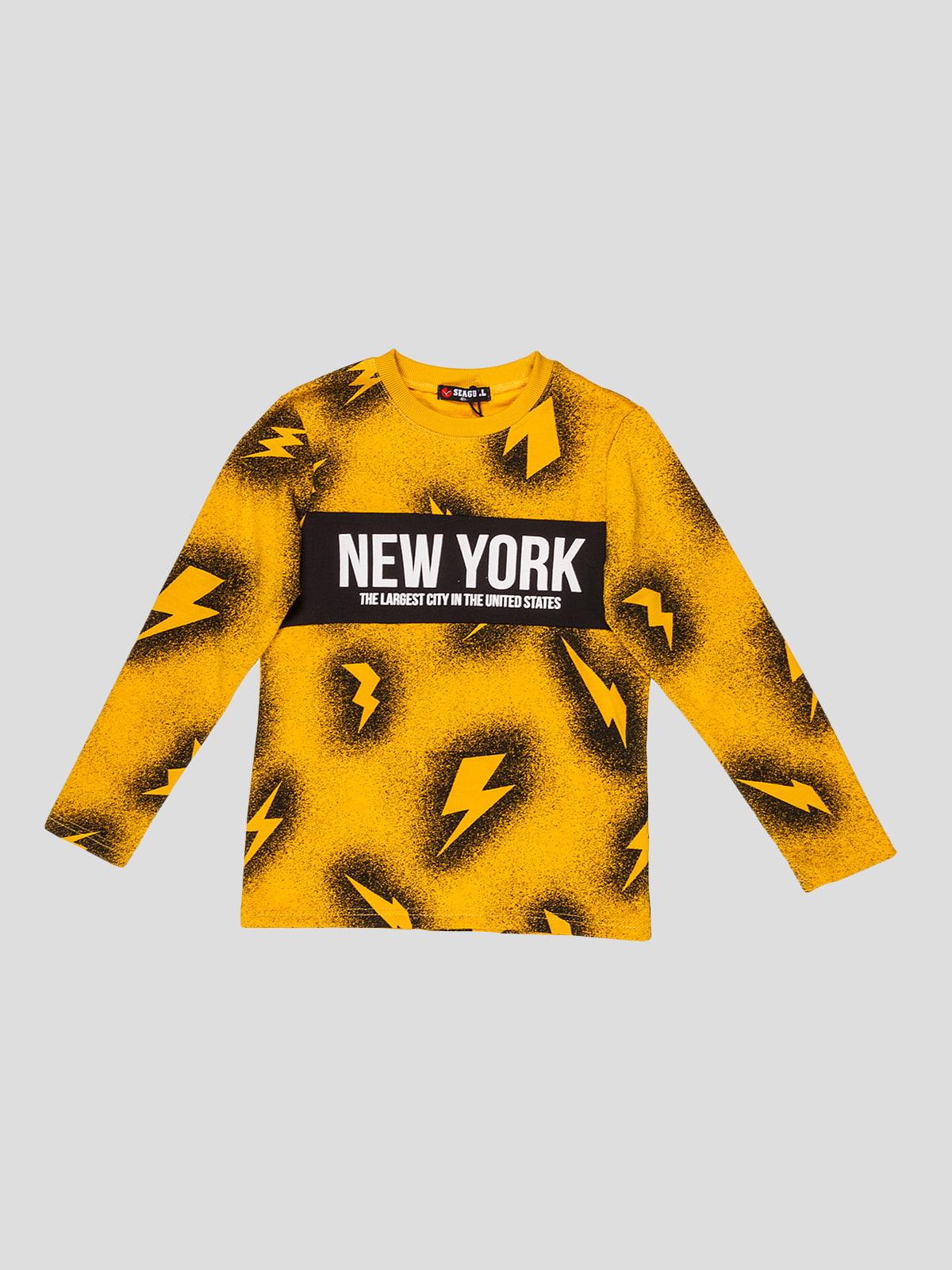 Джемпер жовтий | 5254579