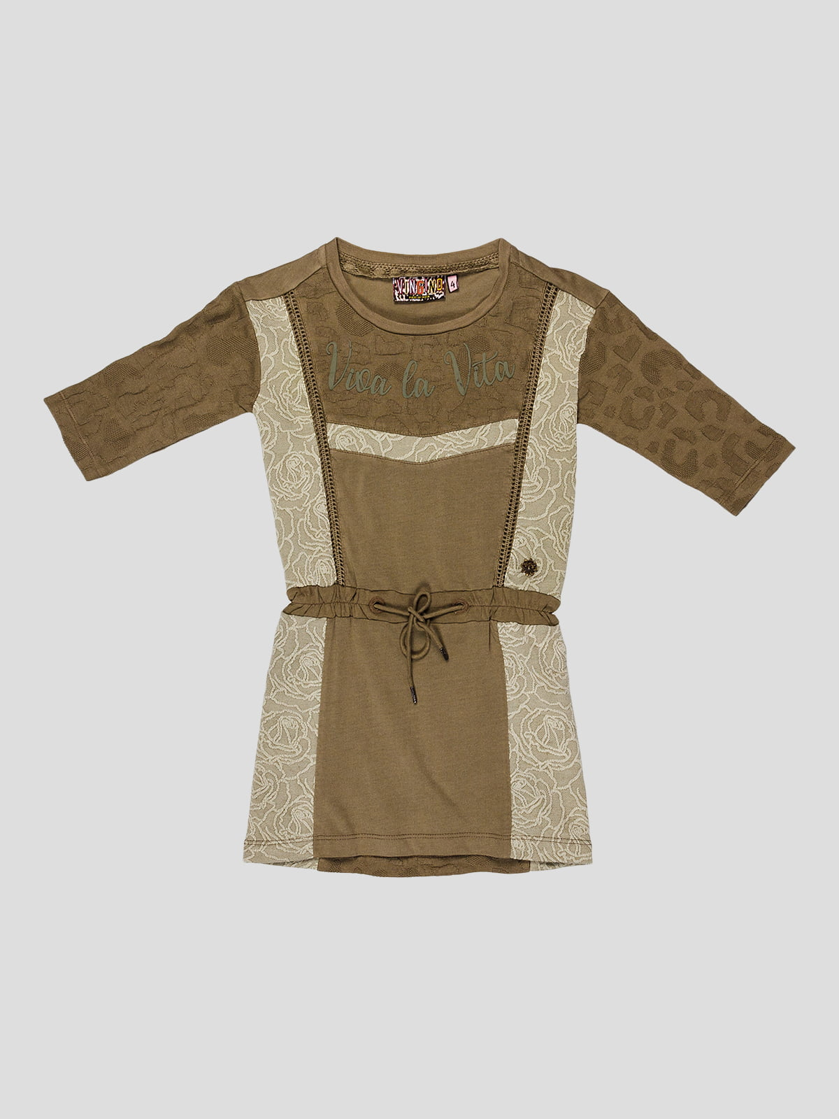 Сукня кольру хакі | 5255583
