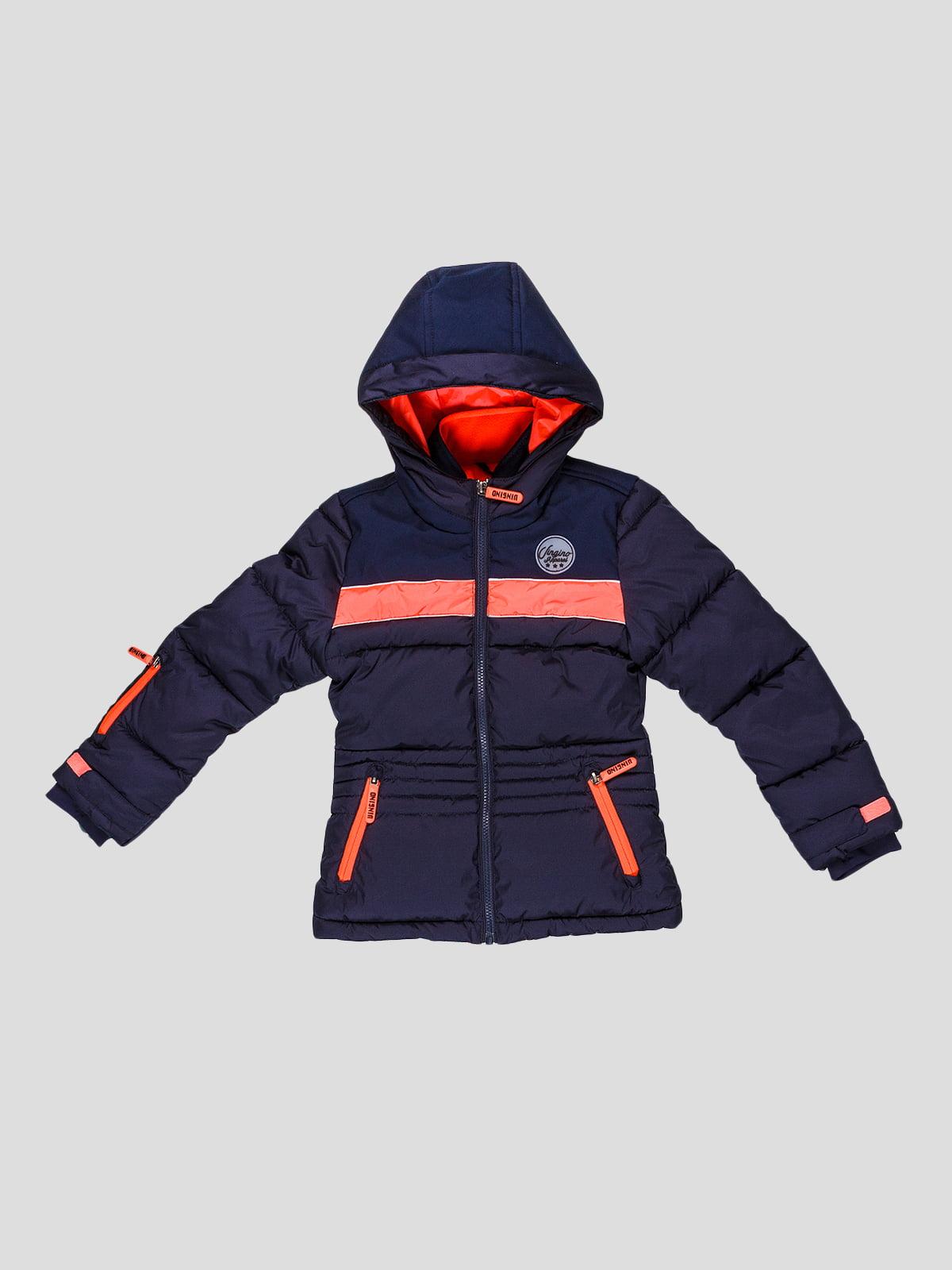 Куртка лыжная синяя   5255545