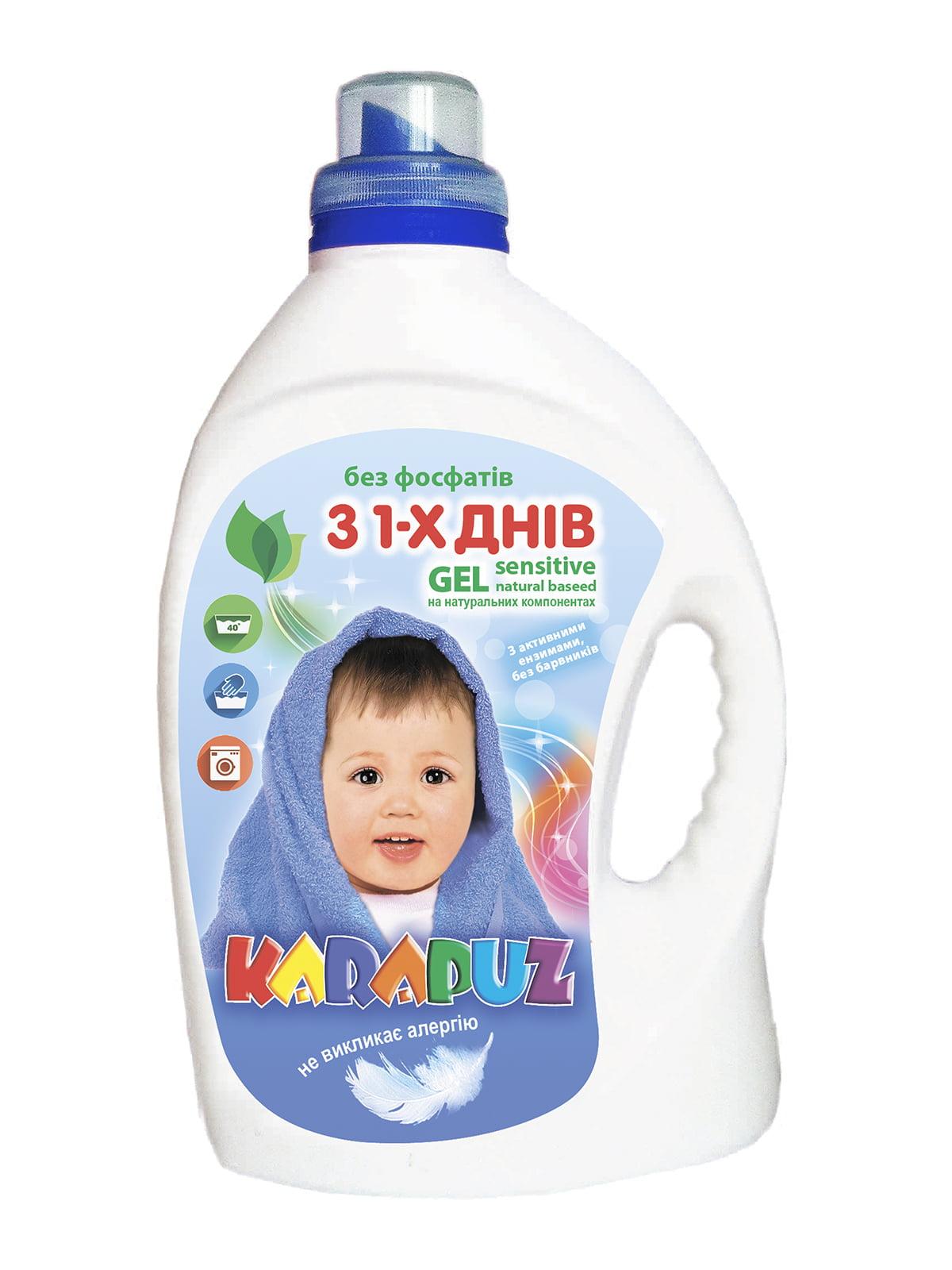 Гель для прання дитячої білизни «Sensitive» (3 л) | 5218929