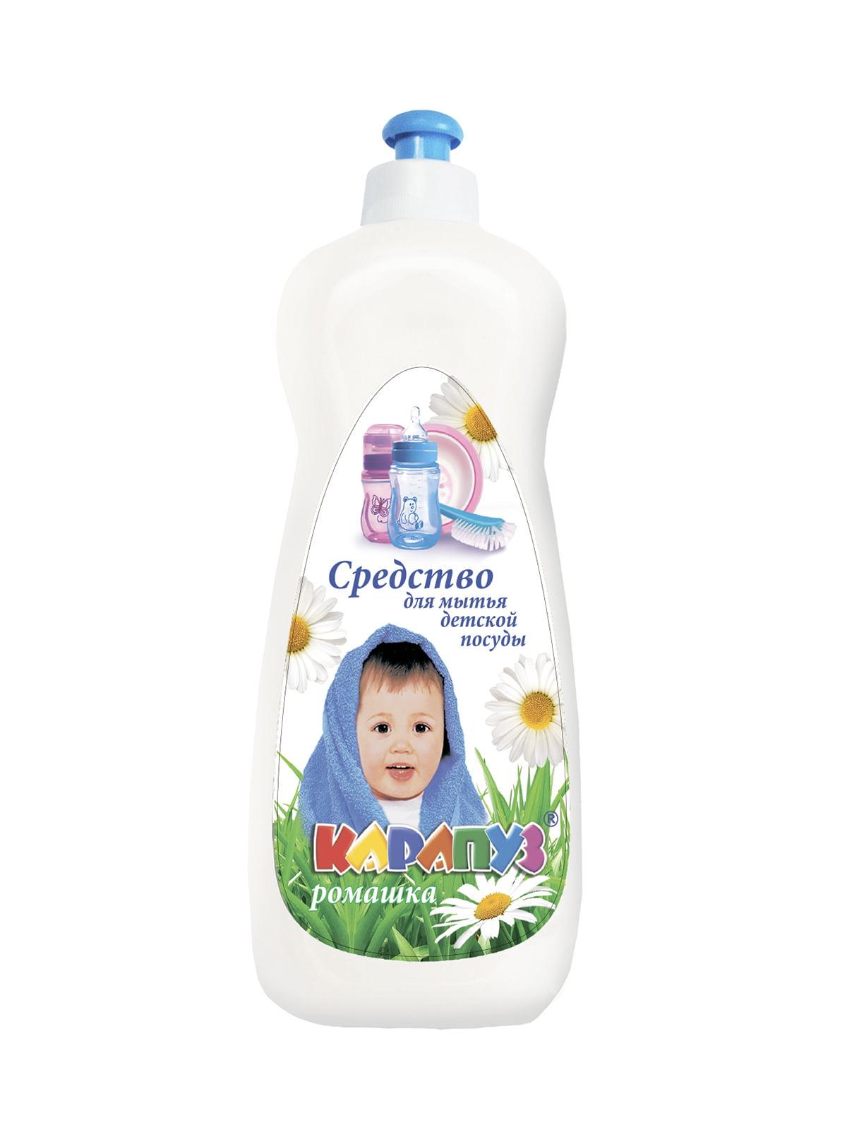 Средство для мытья детской посуды «Ромашка» (500 мл) | 5218936