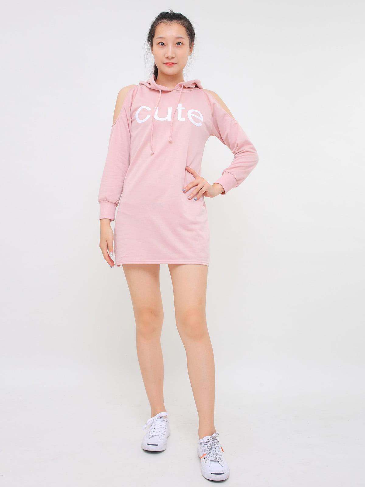 Платье розовое | 5263639