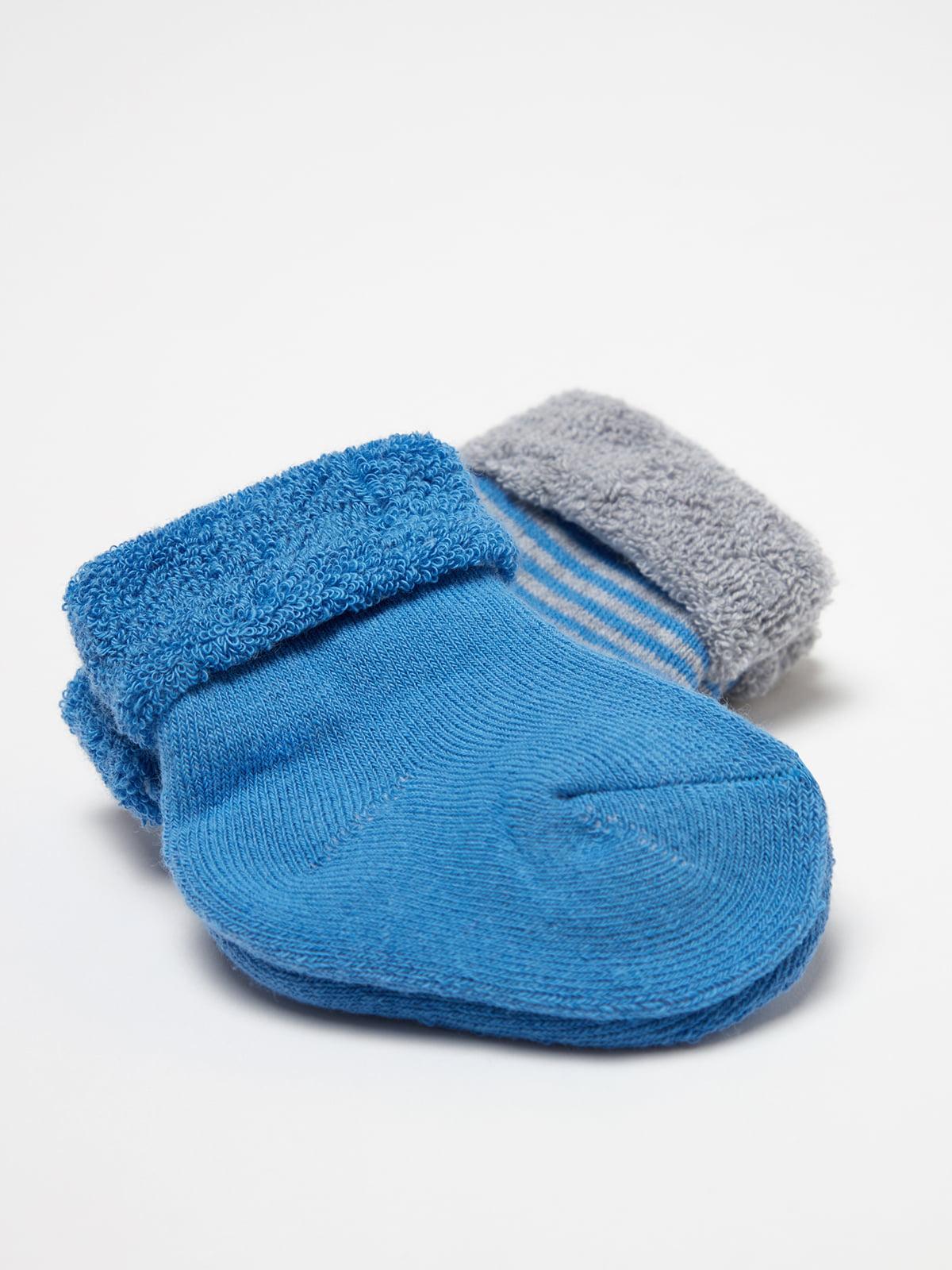 Набір шкарпеток (2 шт.) | 5222226