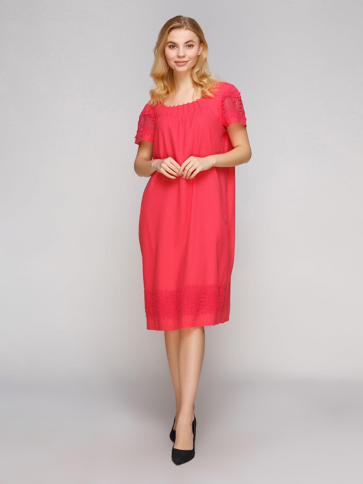 Платье коралловое   5263882