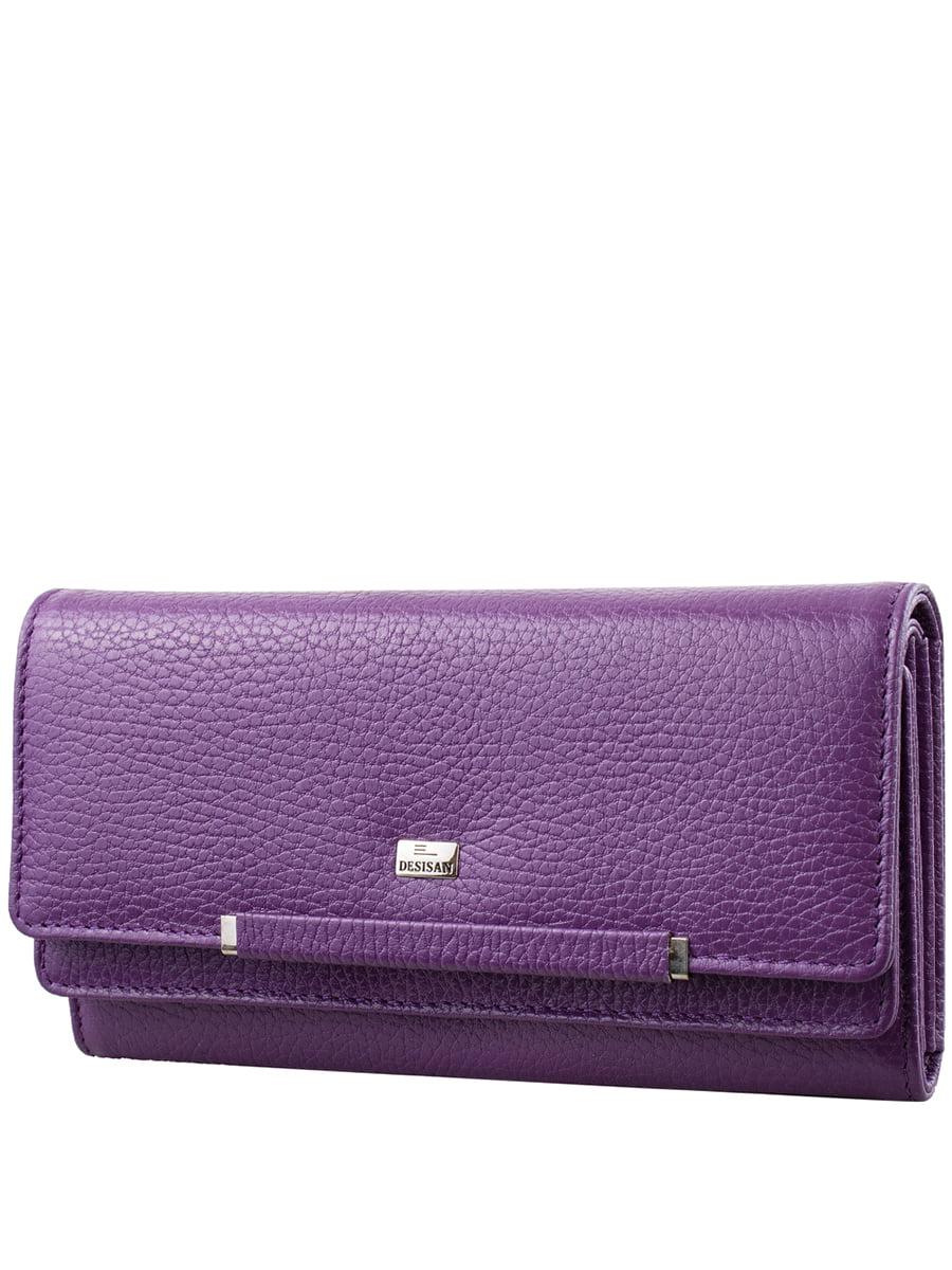 Гаманець фіолетовий | 5266043