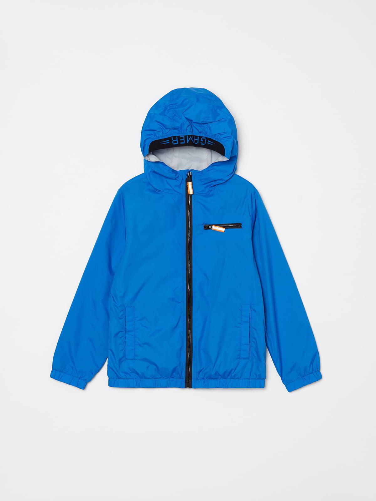 Куртка синя | 5161710