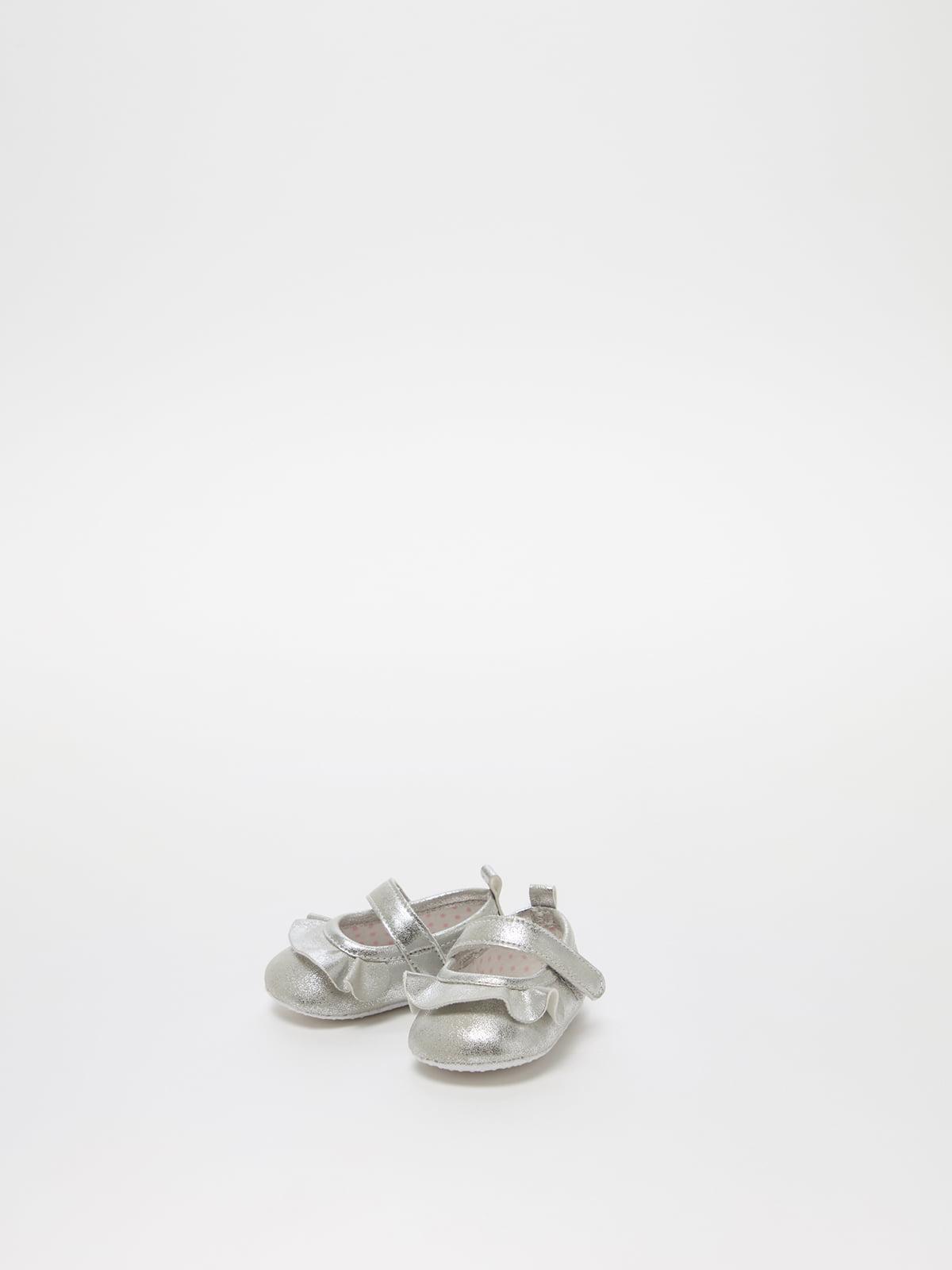 Пінетки сріблясті | 5166772