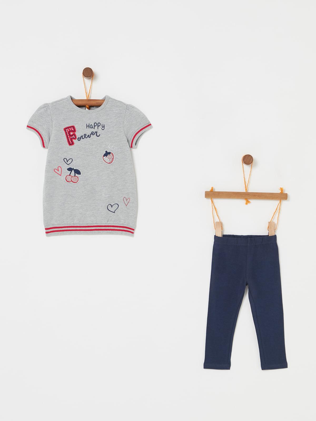 Комплект: футболка і штани | 5173960
