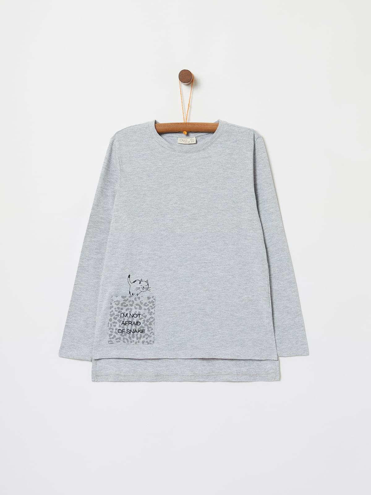 Джемпер серый | 5201109