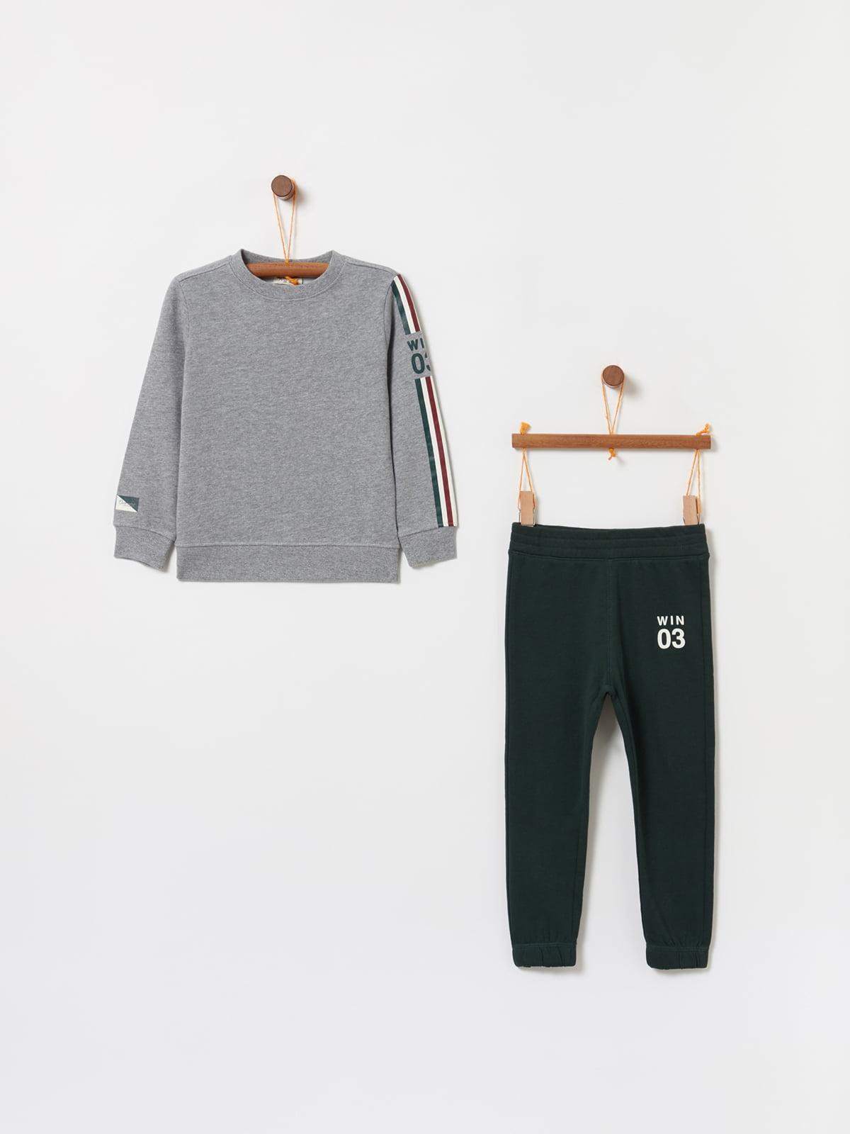 Костюм: джемпер и брюки | 5229763