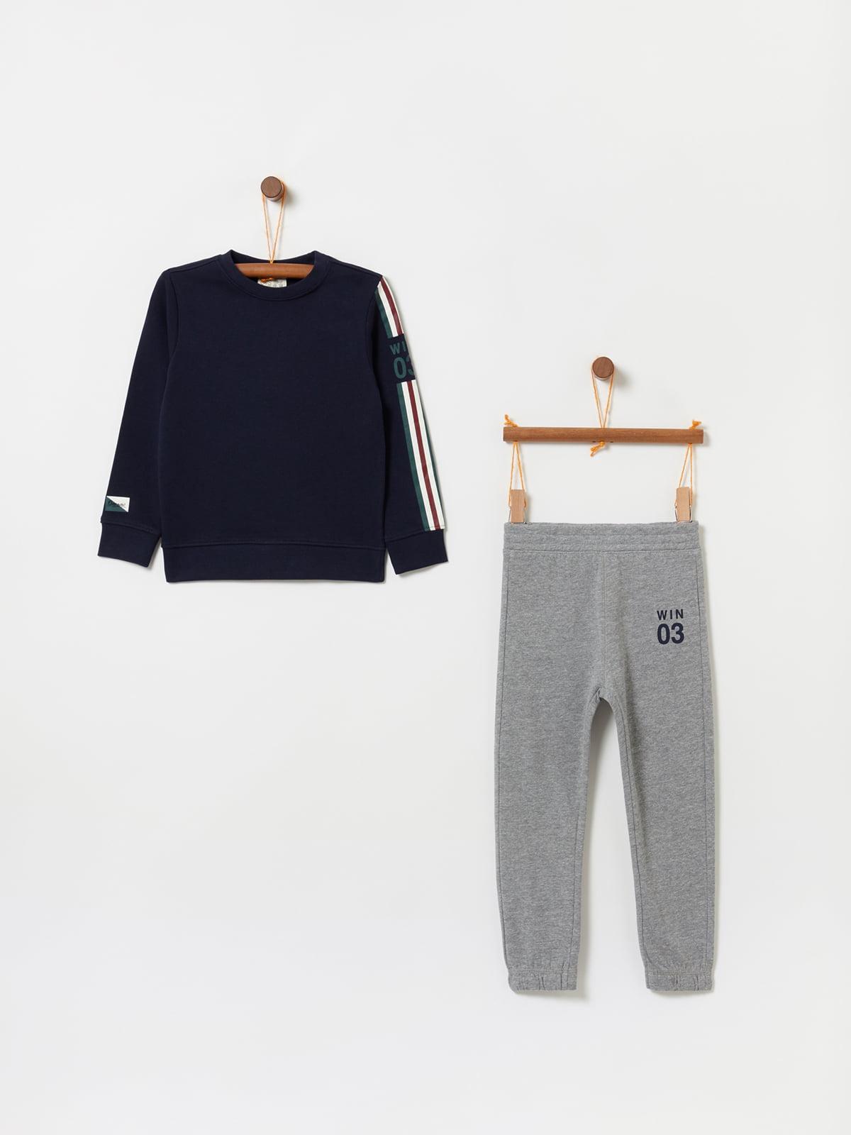 Костюм: джемпер і штани | 5229764