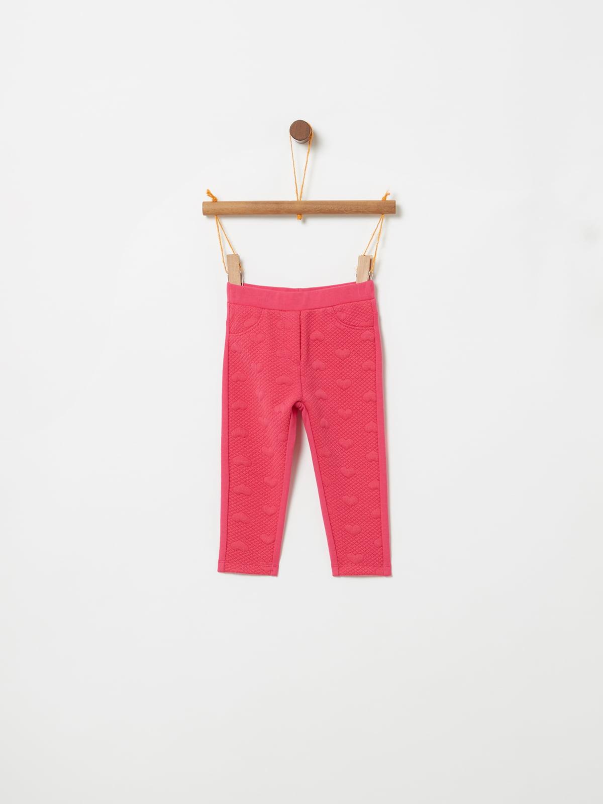 Штани рожеві | 5229803