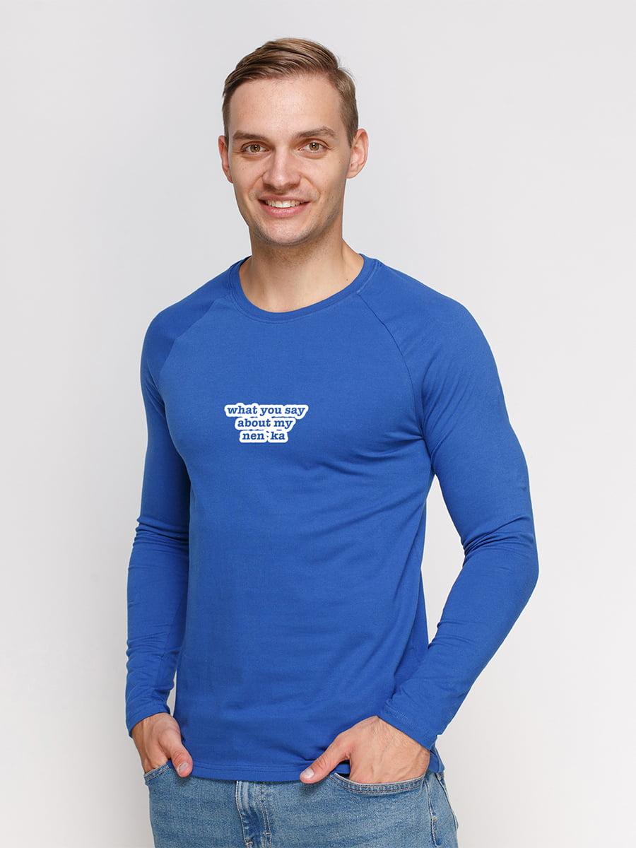 Реглан синій з принтом | 5274233