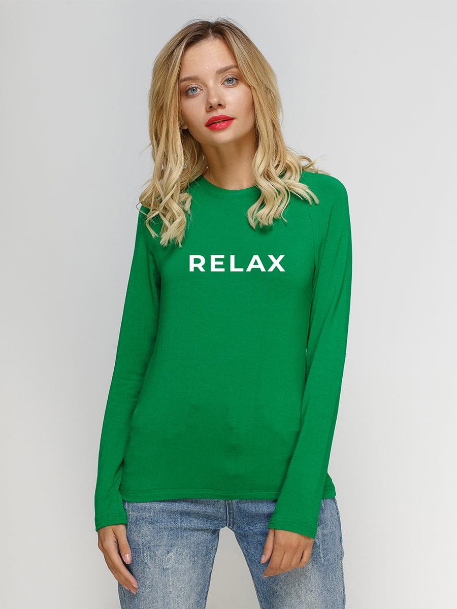 Реглан зеленый с принтом   5274330
