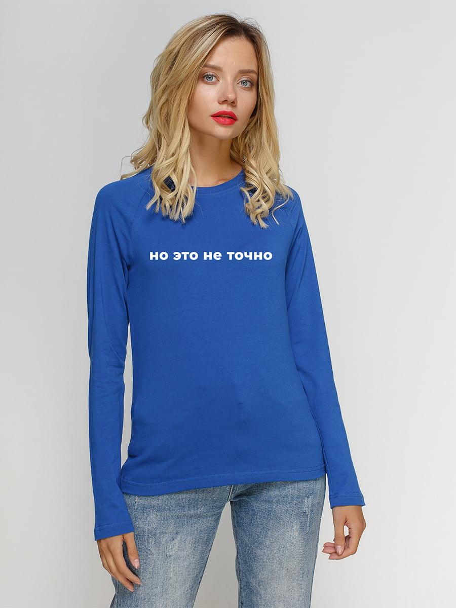 Реглан синий с принтом | 5274357