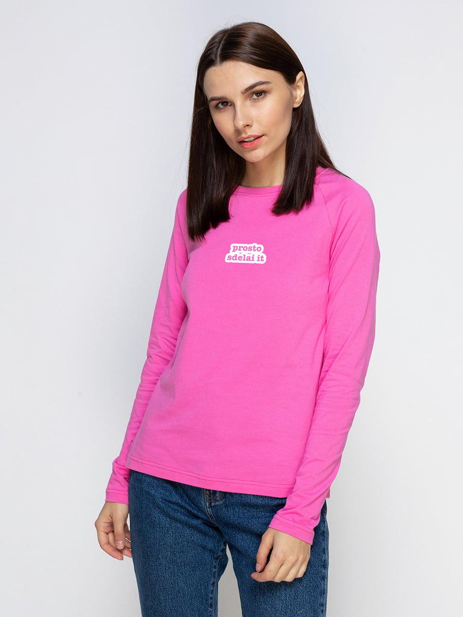 Реглан розовый с принтом | 5274368