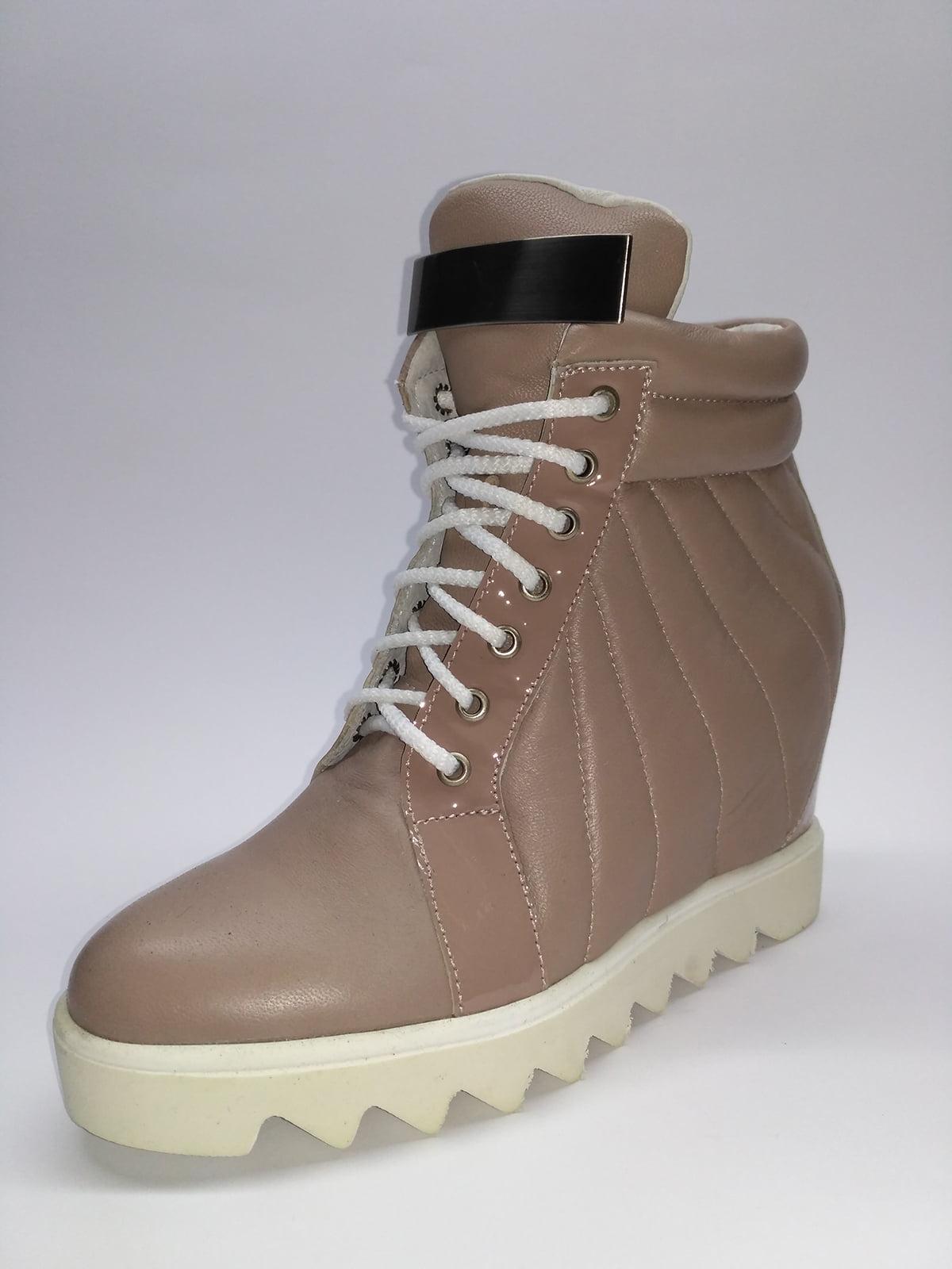 Ботинки кофейного цвета | 5282674