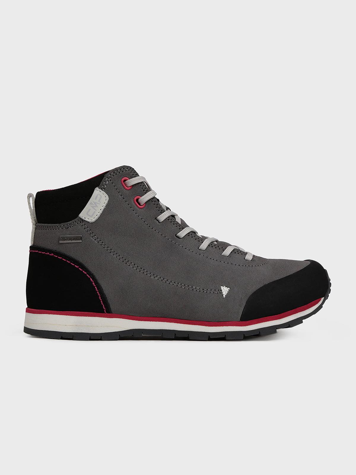 Ботинки серые | 5259775
