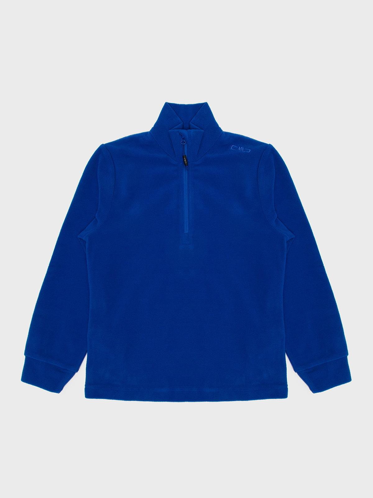 Джемпер ярко-синий   5260155