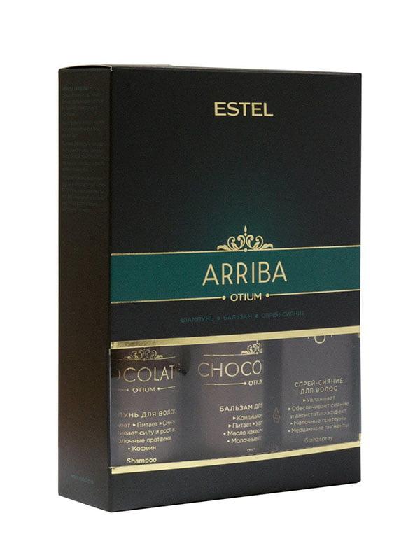Набор Chocolatier Arriba (шампунь, бальзам, спрей-сияние)   5281636