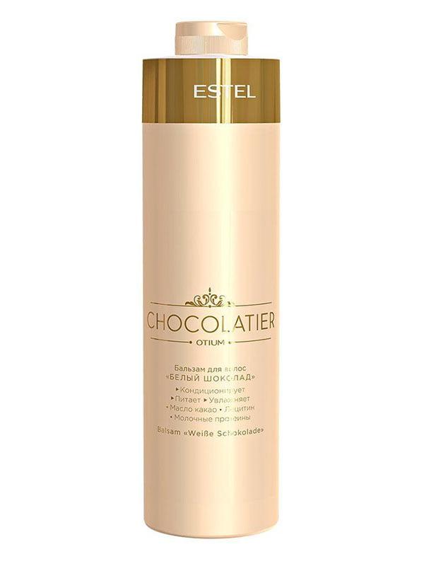 Бальзам для волос «Белый шоколад» Chocolatier (1000 мл) | 5281643