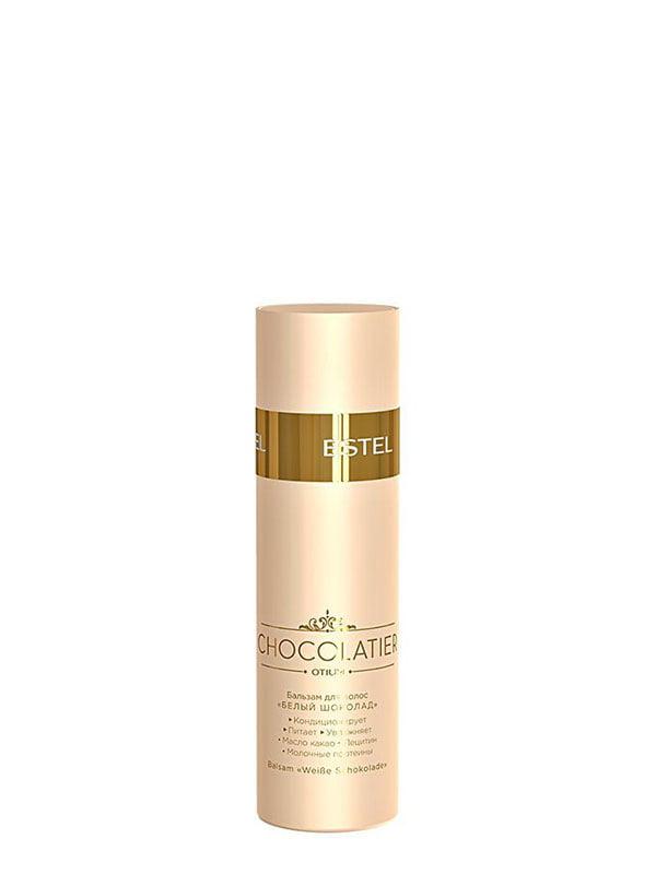 Бальзам для волос «Белый шоколад» Chocolatier (200 мл) | 5281645