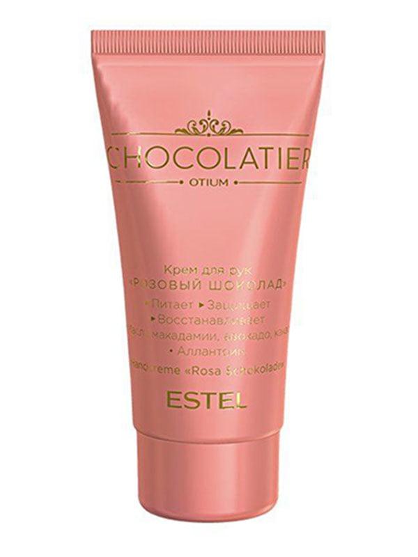 Крем для рук «Розовый шоколад» (50 мл) | 5281648