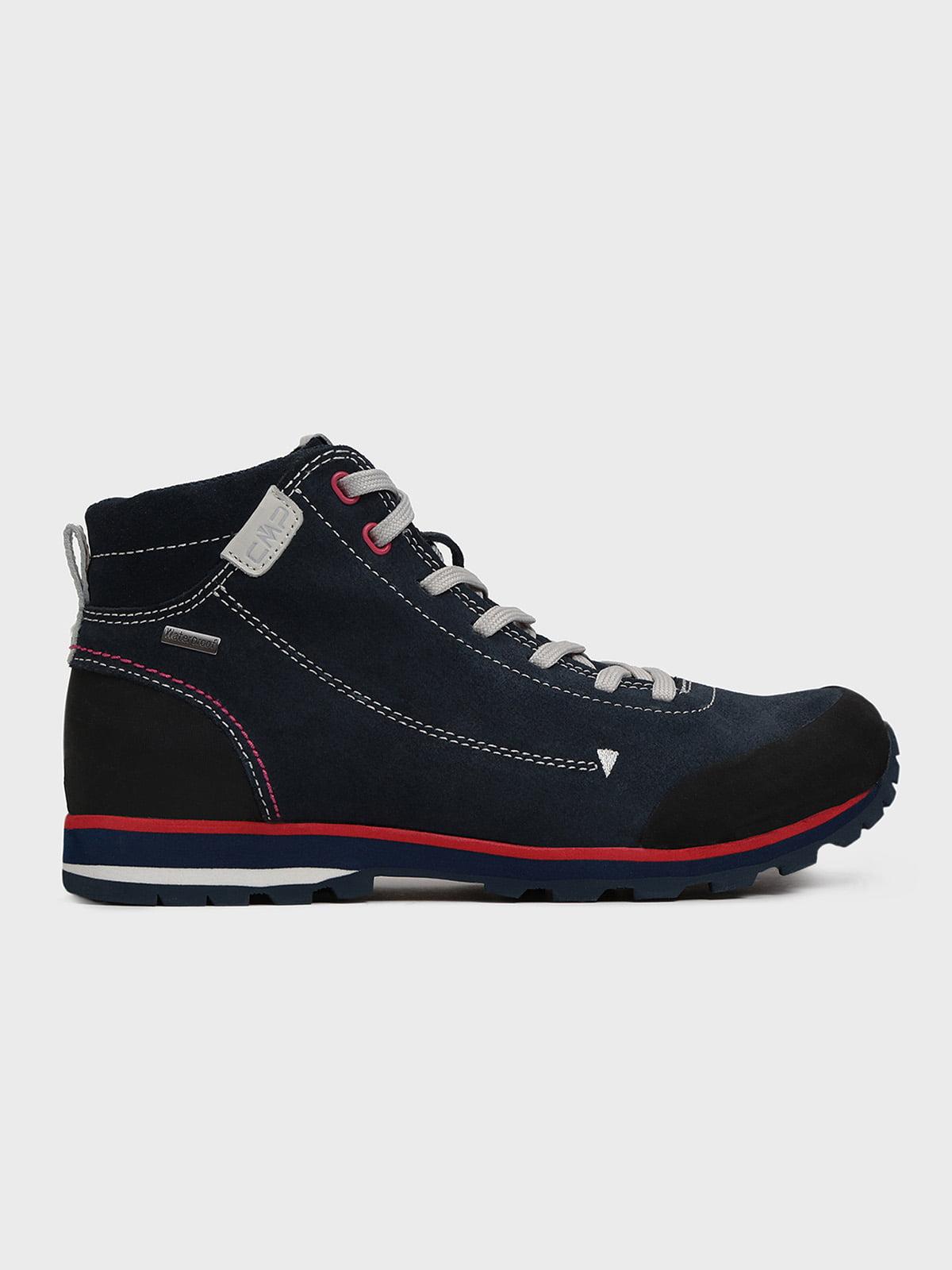 Ботинки черно-синие   5259737