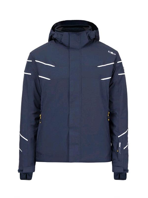 Куртка темно-синя лижна | 5259974