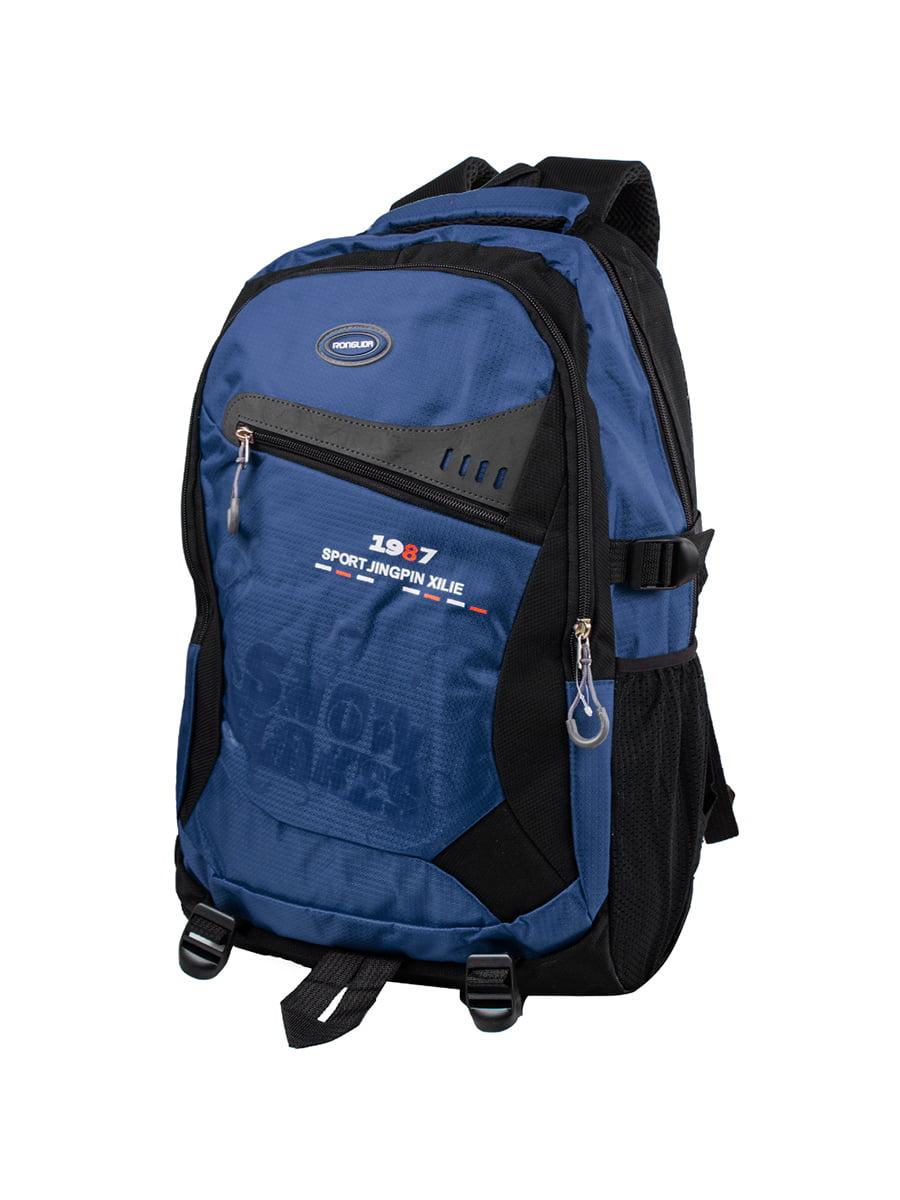 Рюкзак чорно-синій   5285275