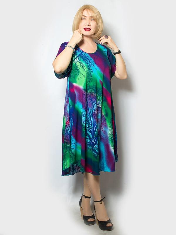 Платье разноцветное | 5287074