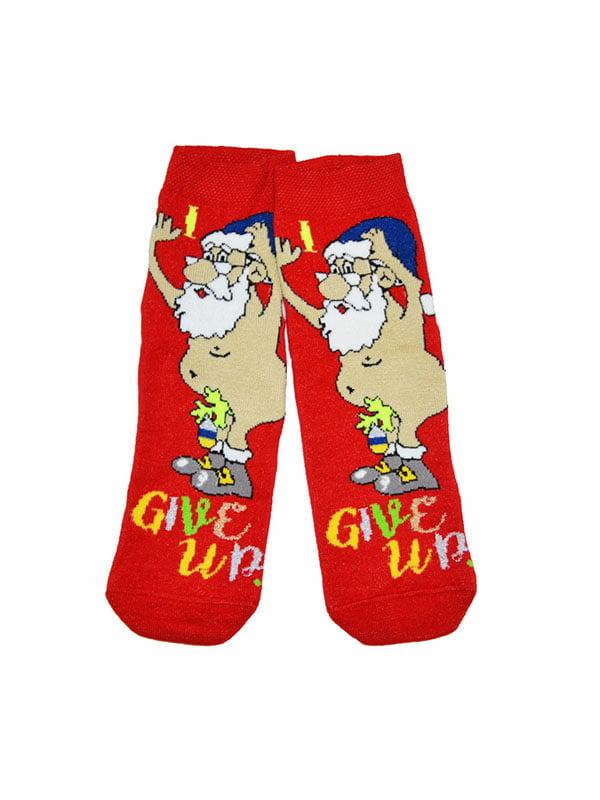 Шкарпетки червоні | 5288351