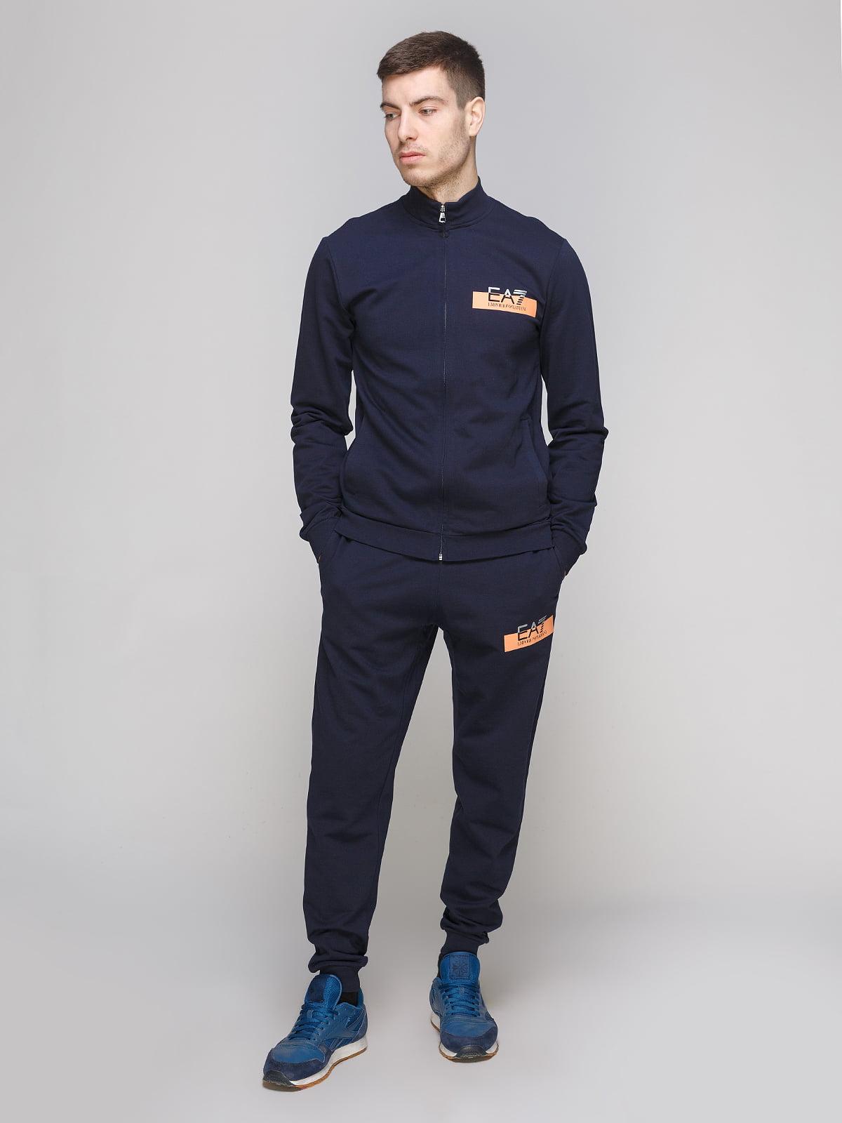 Костюм спортивный: кофта и брюки   5289598