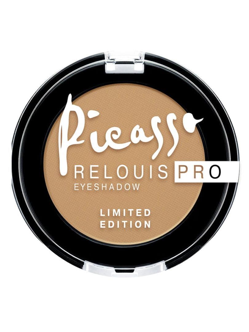 Тіні для повік Relouis Pro Picasso Limited Edition тон - 01 Mustard    5303527