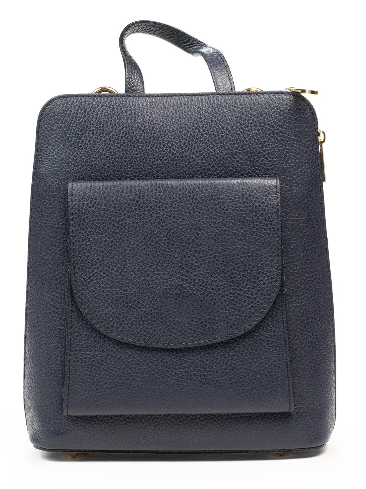 Рюкзак темно-синій   5303434