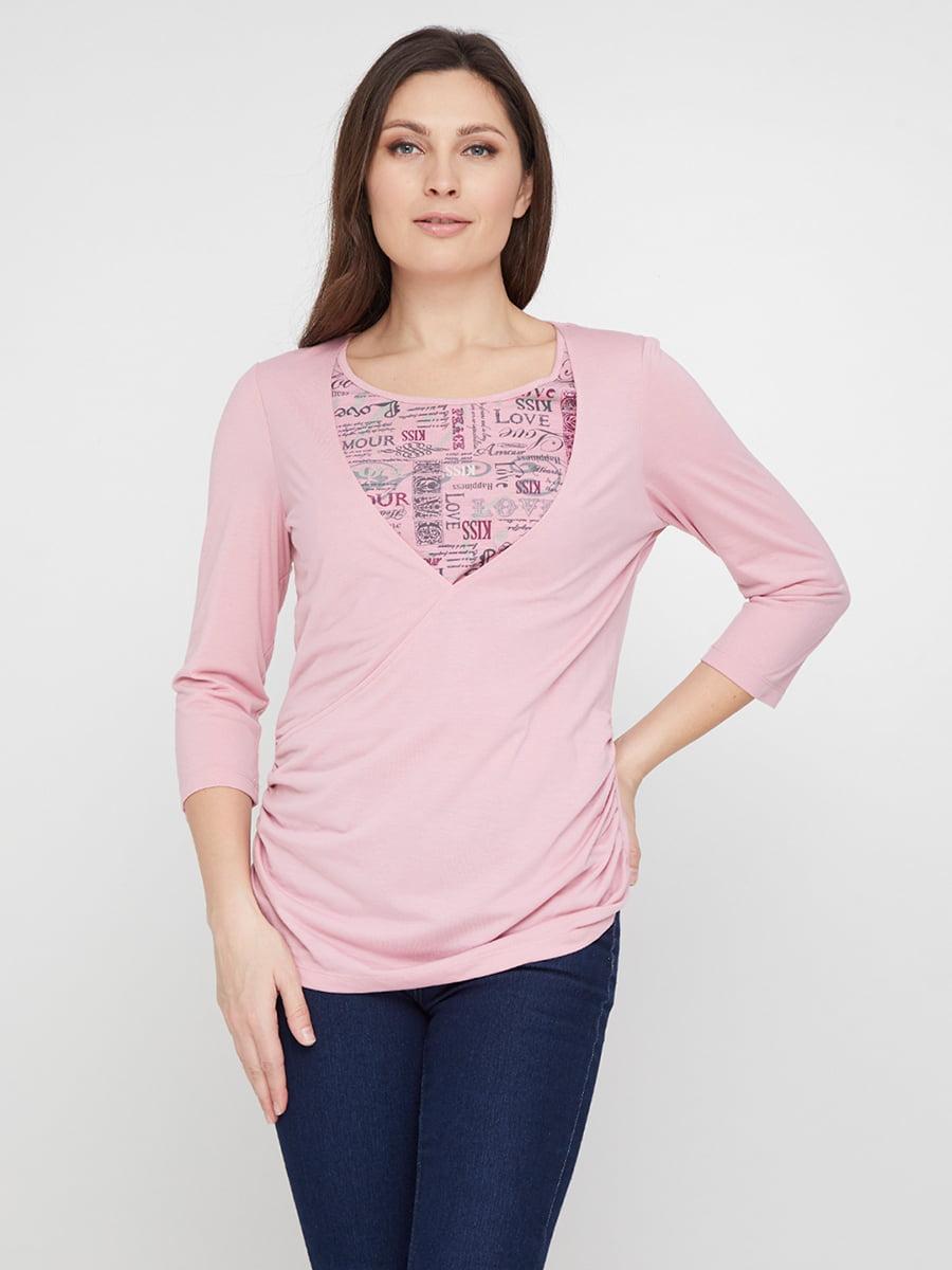 Лонгслив розовый с принтом | 5308685