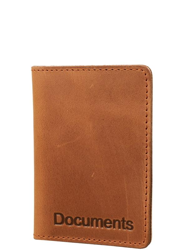 Обкладинка для документів коричнева   5313038