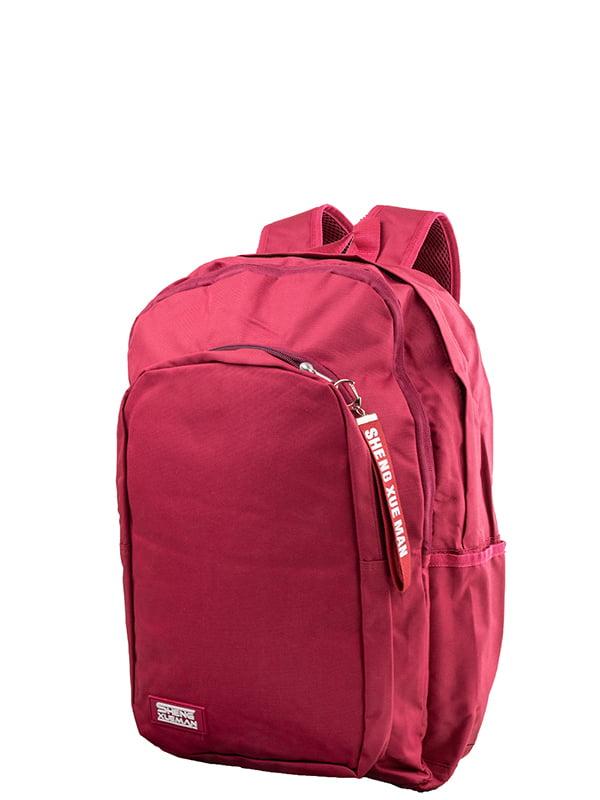Рюкзак вишневого кольору Valiria Fashion   5313164